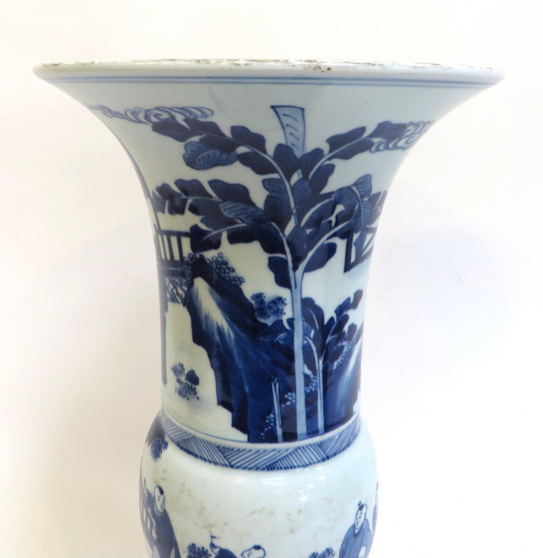 Blue & White Porcelain Gu Vase - 4