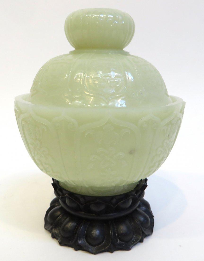 Fine White Jade Lidded Bowl