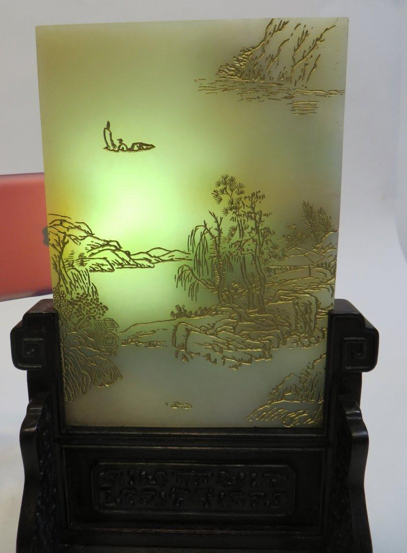 White Jade Table Screen - 4