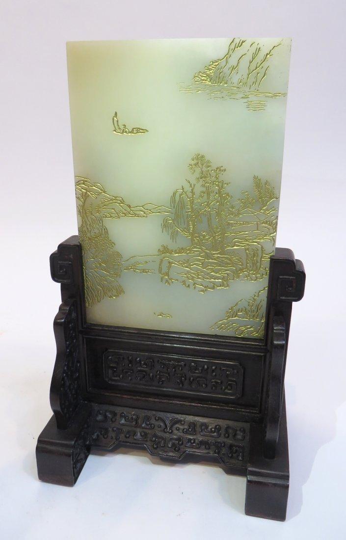 White Jade Table Screen - 5
