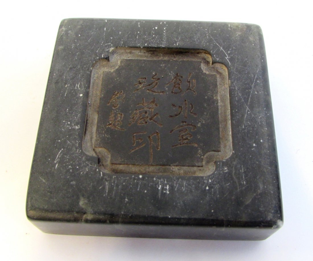 Tianhuang Seal In Case - 5
