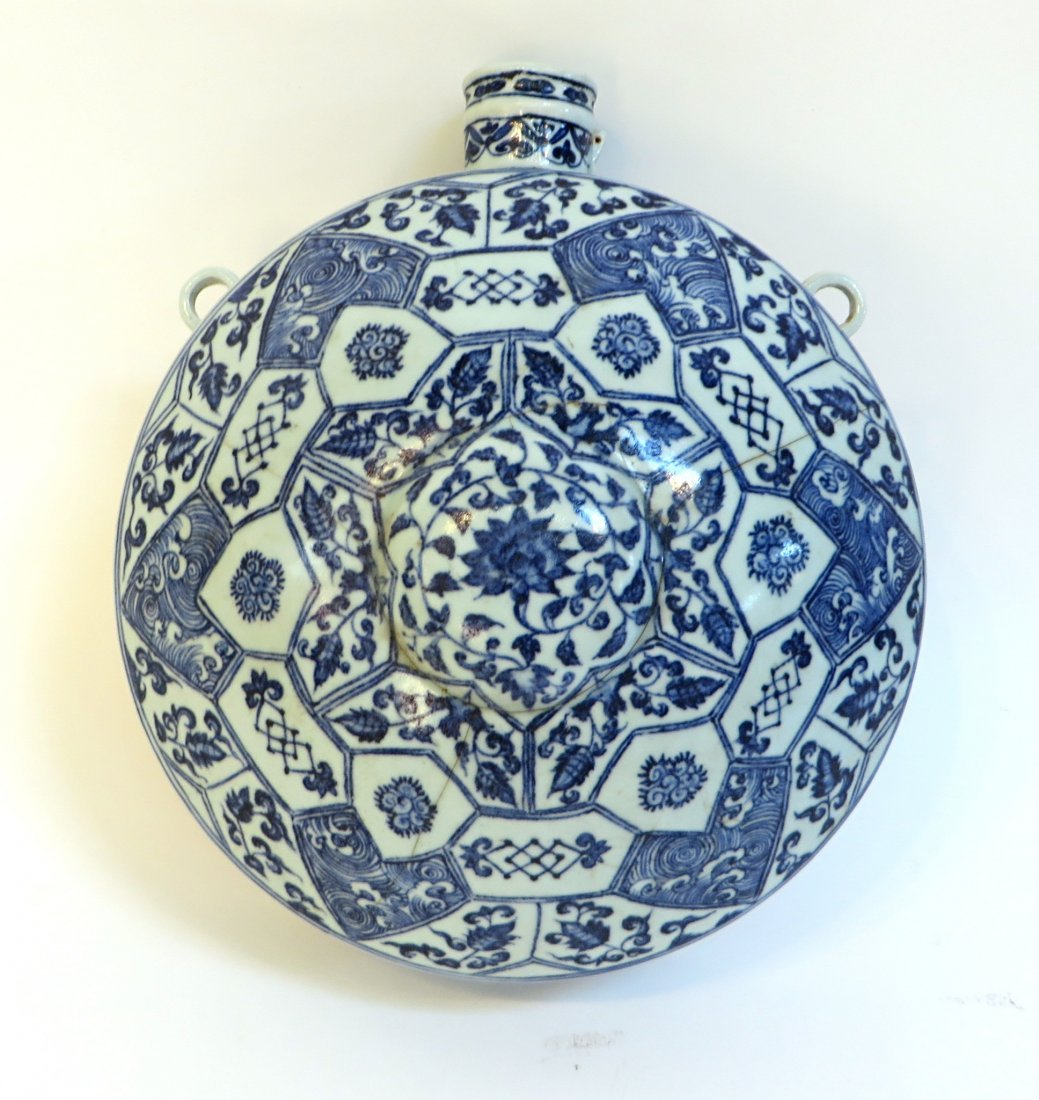 Ming Blue & White Moonflask