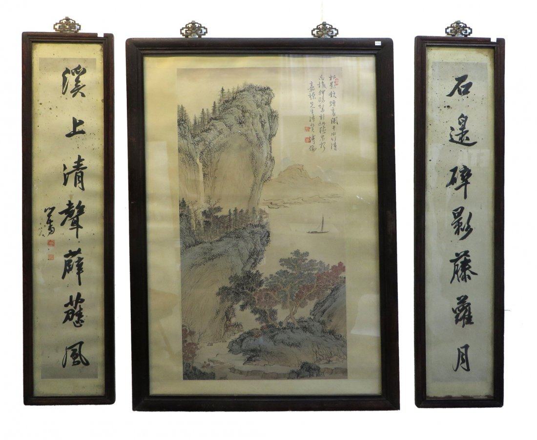 Set Of Three Framed Chinese Paintings
