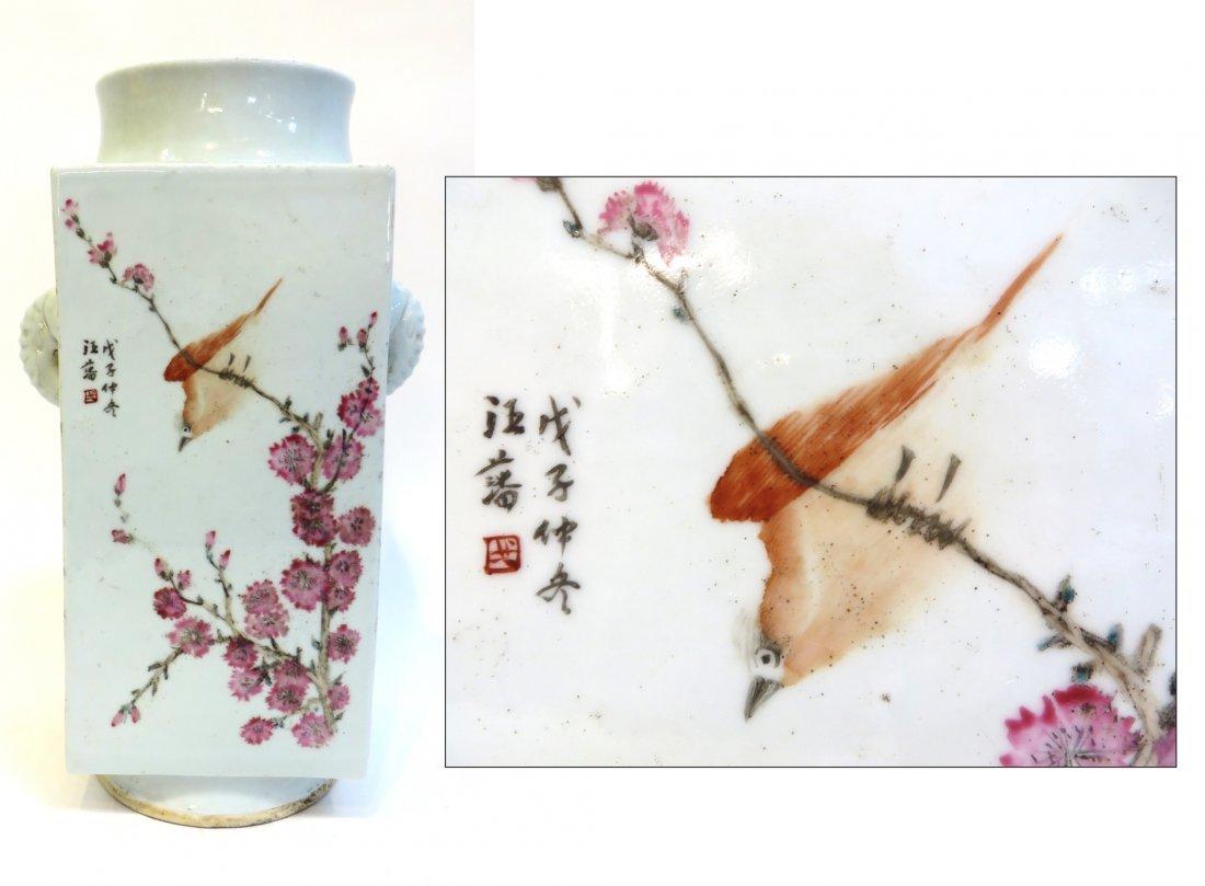 Four Sided Porcelain Vase Porcelain Vase