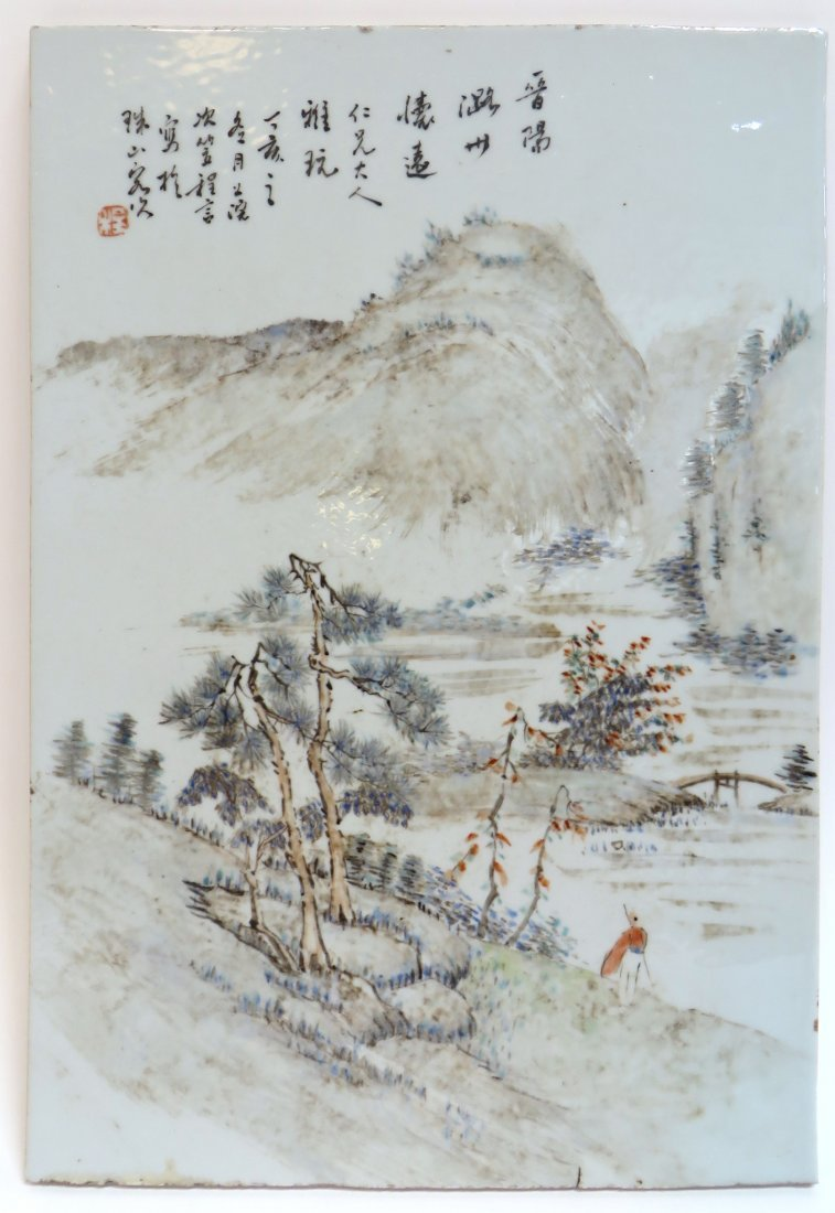 Chinese Republic Period Porcelain Panel