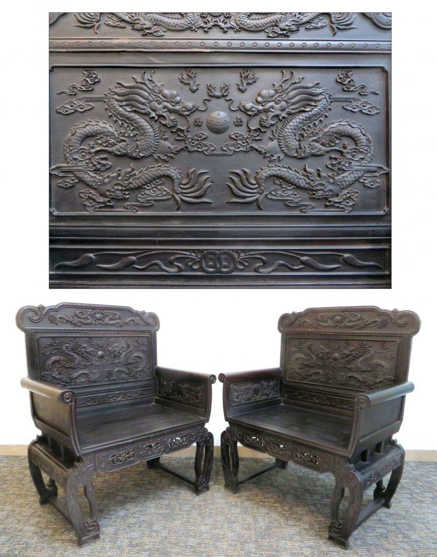 Pair Of Zitan Chairs