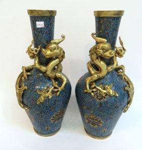 Pair Of Antique Cloisonne Dragon Vases