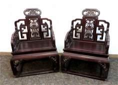 Pair Zitan Throne Armchairs