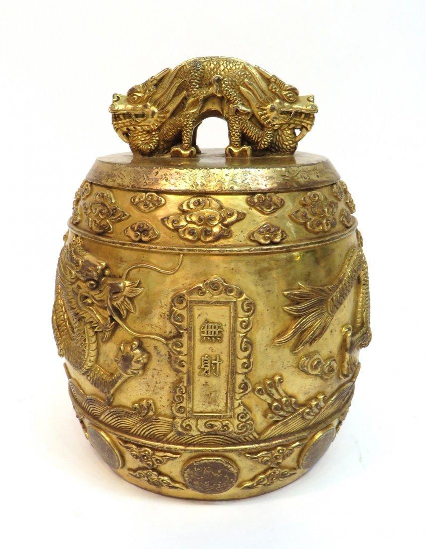 Qianlong Imperial Gilt Bronze Dragon Ting