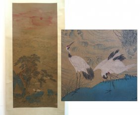 Ming Dynasty Ibis Watercolor Scroll