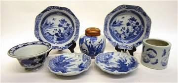 7 Pieces Of Blue  White Porcelain