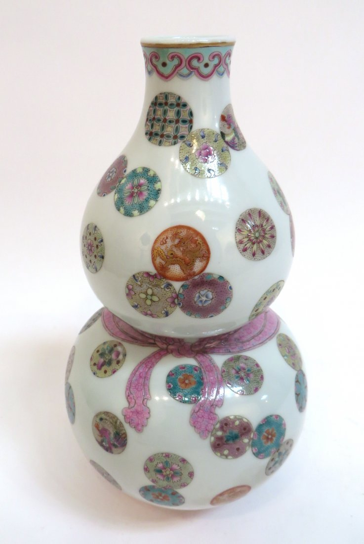 Qian Long Marked Double Gourd Vase