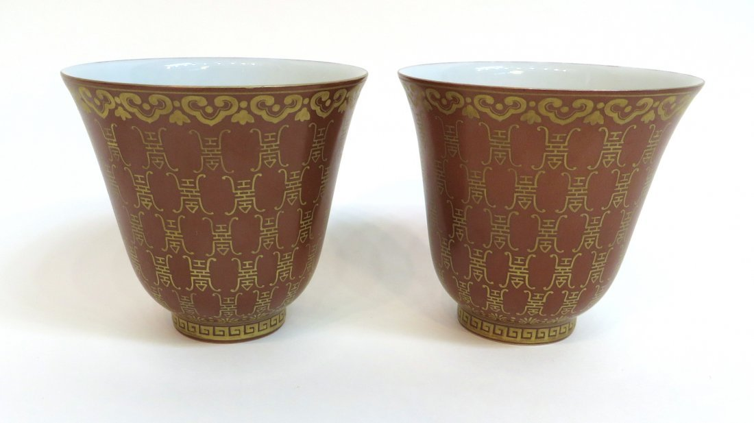 Pair Red/Brown Luster Gold Flared Top Tea Cups