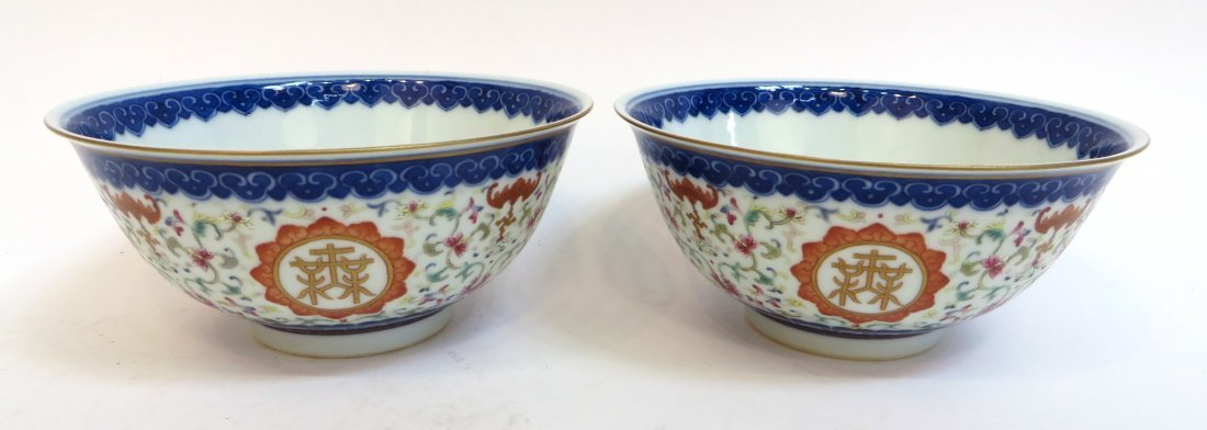 Pair Of Qianlong Famille Rose Bowls
