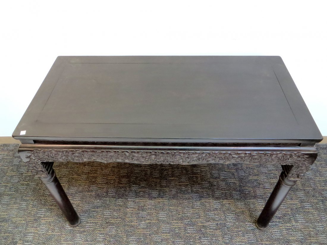 Chinese Zitan Table - 5