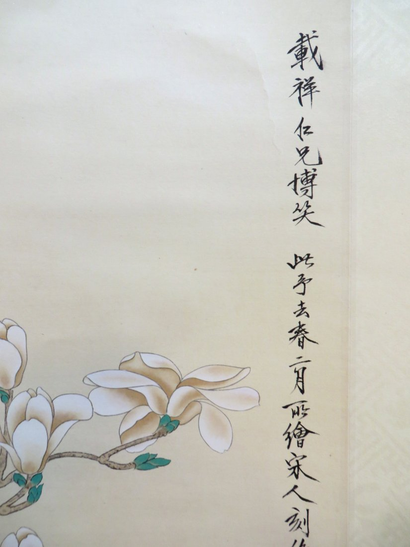 Chinese Scroll Of Red Birds In Flowering Branches - 6