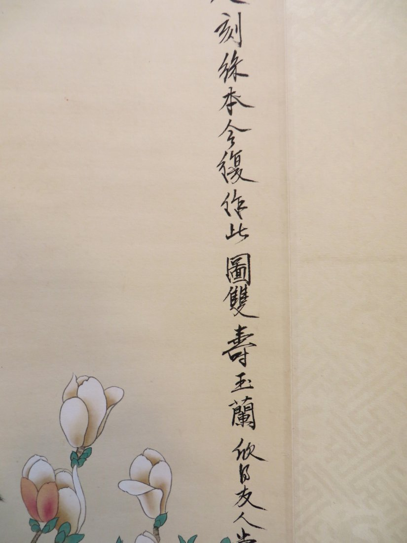 Chinese Scroll Of Red Birds In Flowering Branches - 7