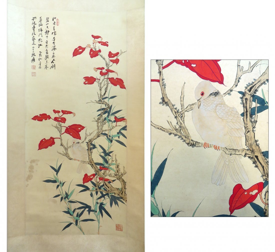 Chinese Pigeon Scroll