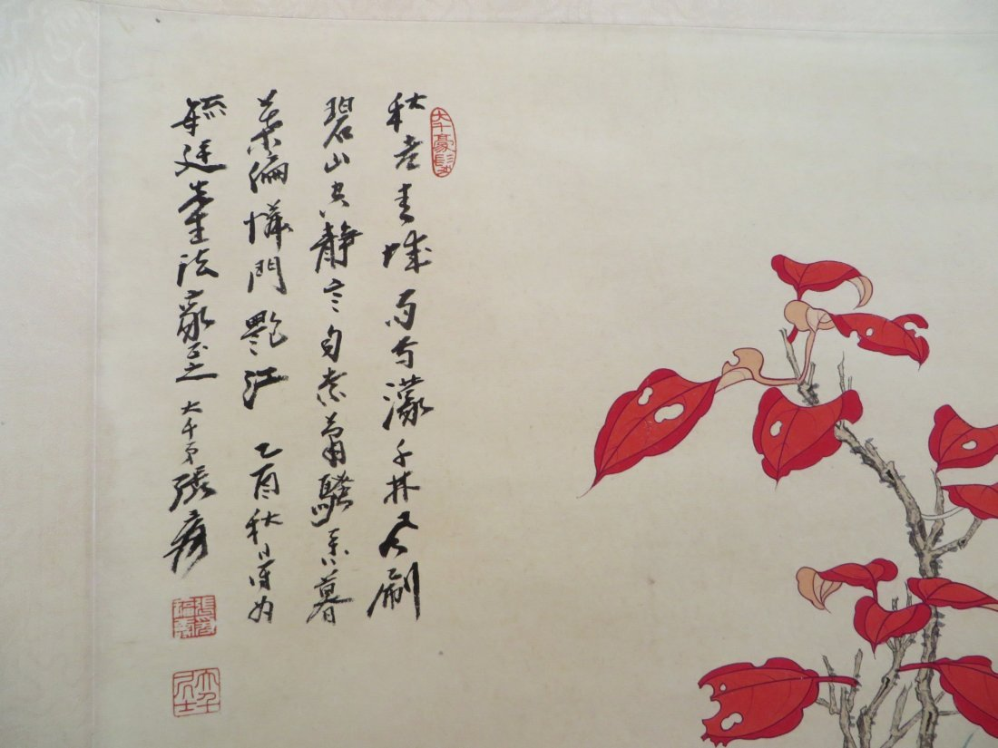 Chinese Pigeon Scroll - 4