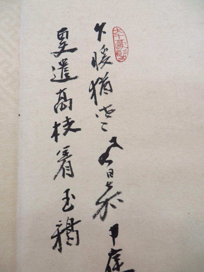 Chinese Songbird Scroll - 4