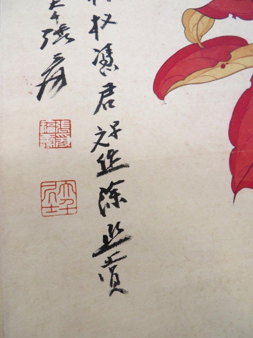 Chinese Songbird Scroll - 5