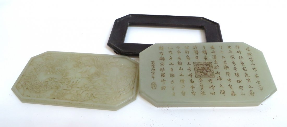 Carved White Jade Ink Box - 4