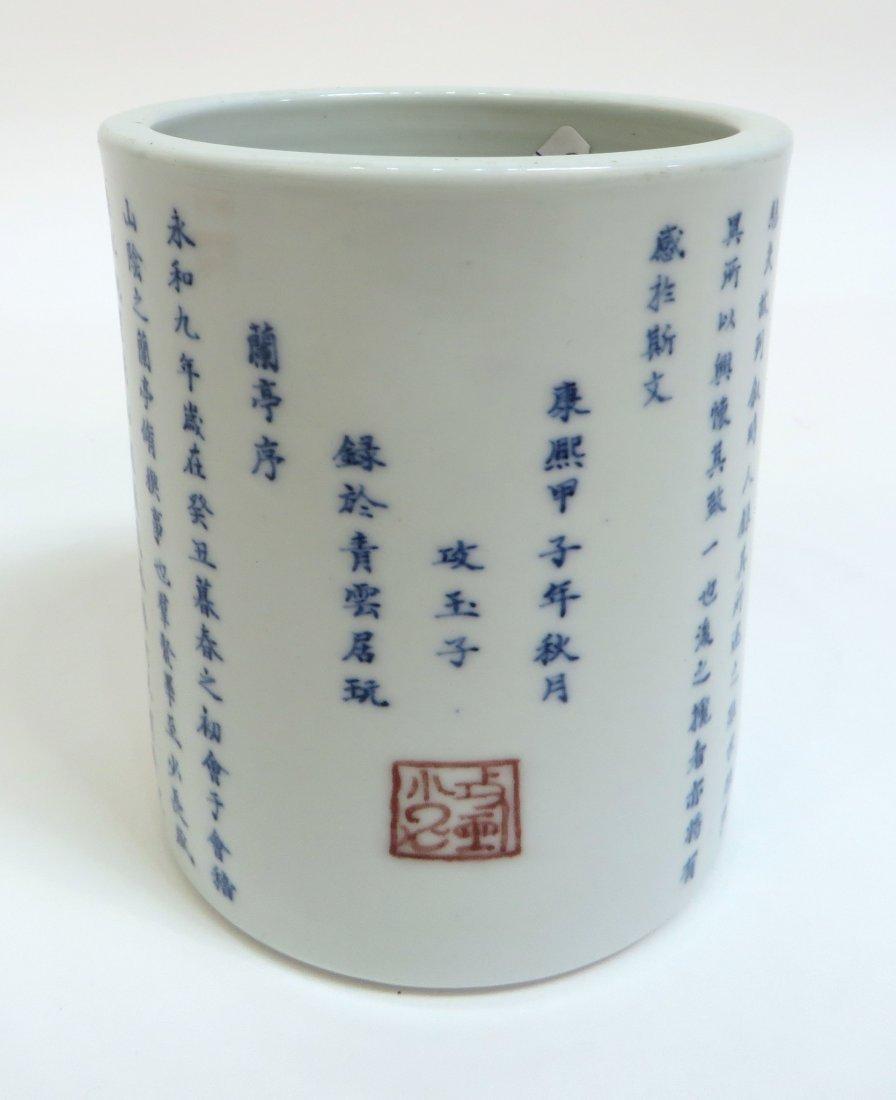 Chinese Blue And White Brush Pot - 3