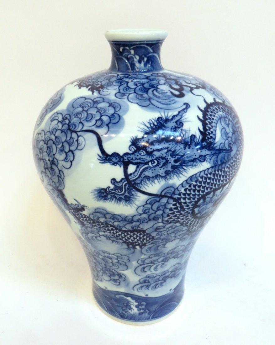 Chinese Blue & White Yongzheng Porcelain Meiping