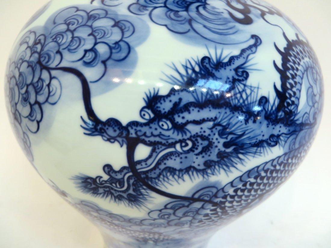 Chinese Blue & White Yongzheng Porcelain Meiping - 2