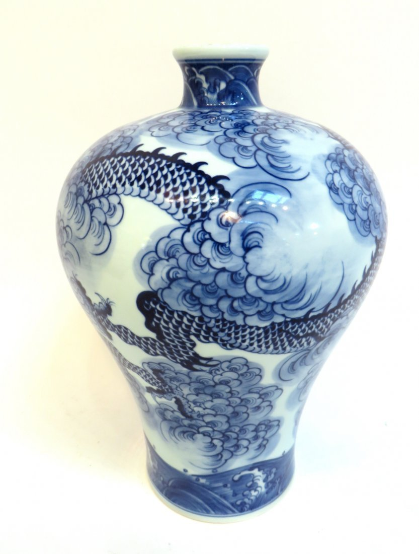 Chinese Blue & White Yongzheng Porcelain Meiping - 3