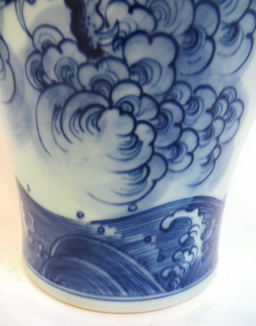 Chinese Blue & White Yongzheng Porcelain Meiping - 4