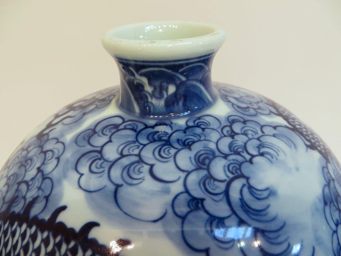 Chinese Blue & White Yongzheng Porcelain Meiping - 5