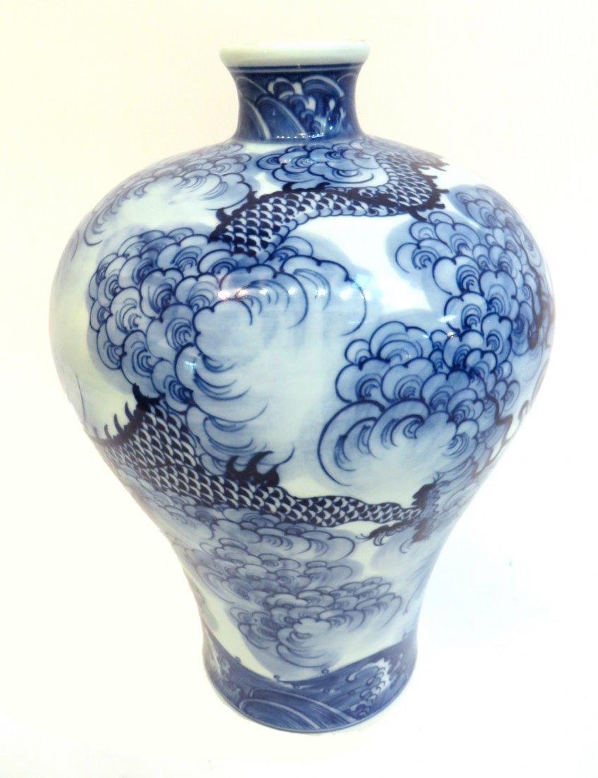 Chinese Blue & White Yongzheng Porcelain Meiping - 6