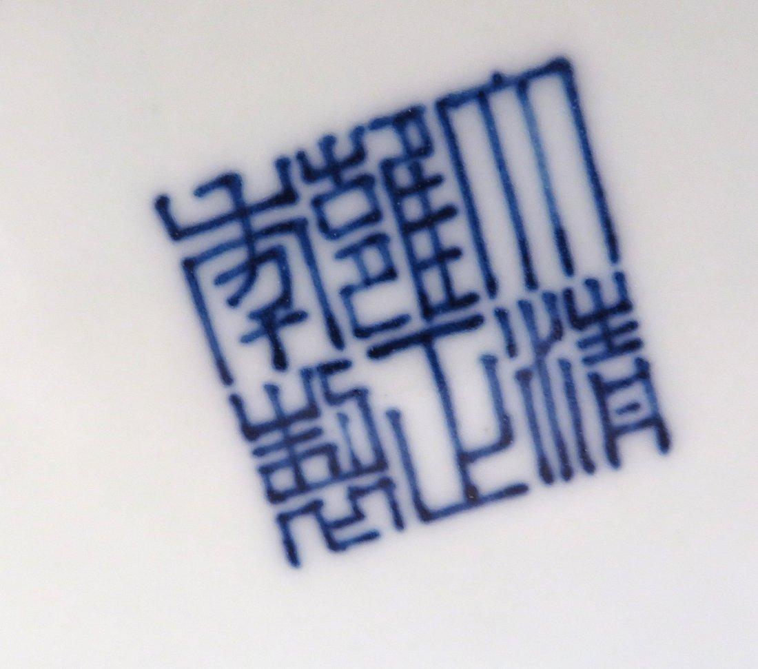 Chinese Blue & White Yongzheng Porcelain Meiping - 8