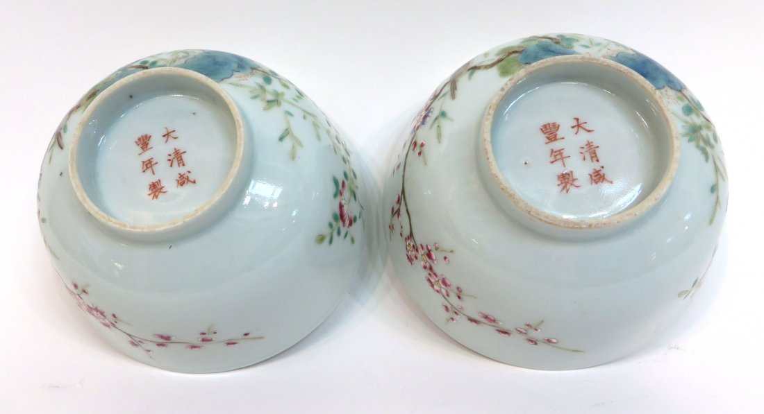 Pair Of Chinese Xianfeng Porcelain Bowls - 6