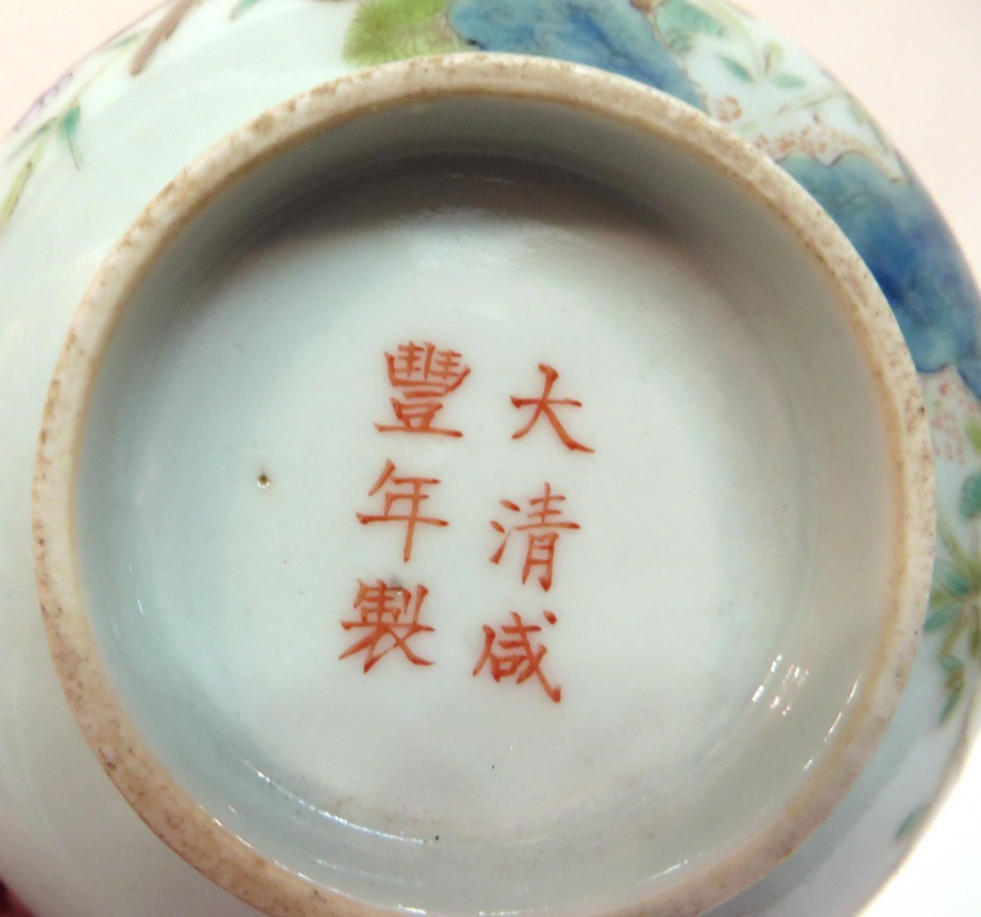 Pair Of Chinese Xianfeng Porcelain Bowls - 7