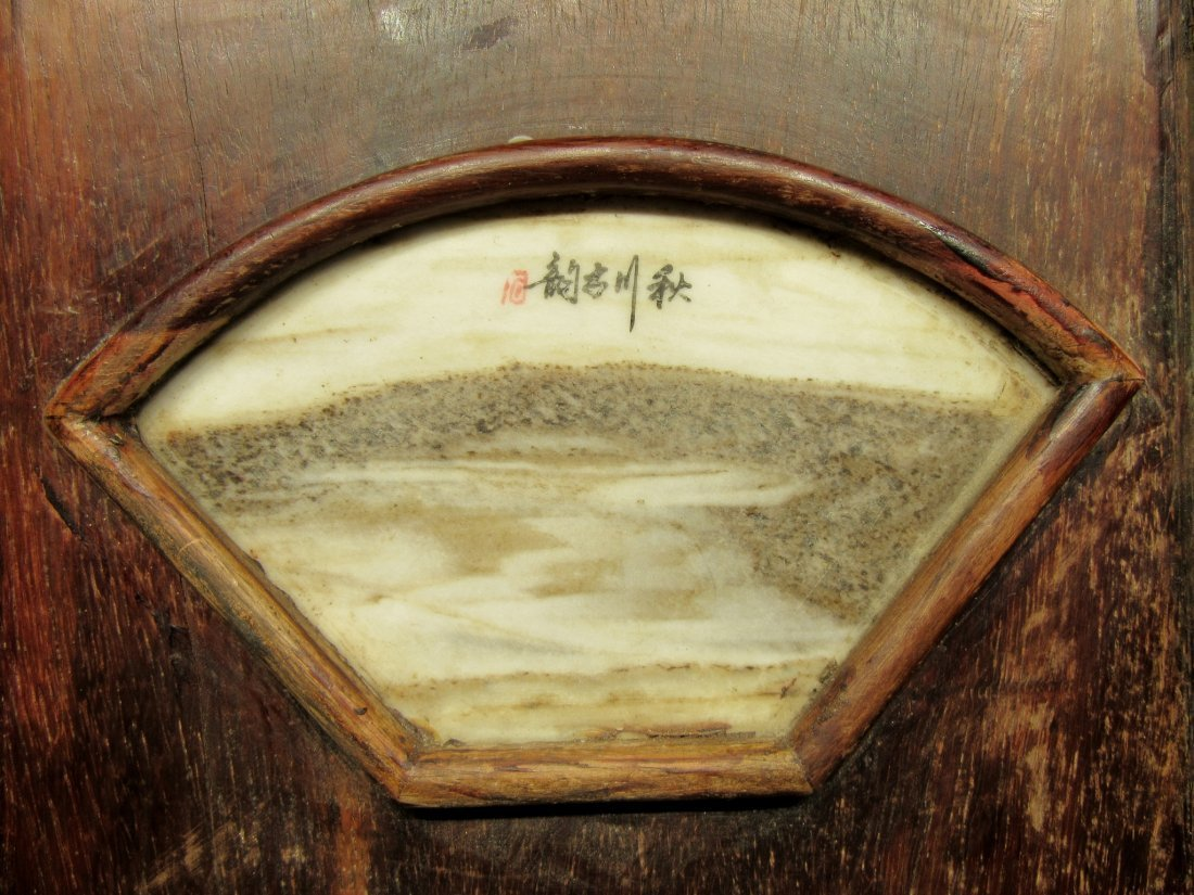 Pair Of Chinese Panels With Inset Scholar Stones - 2