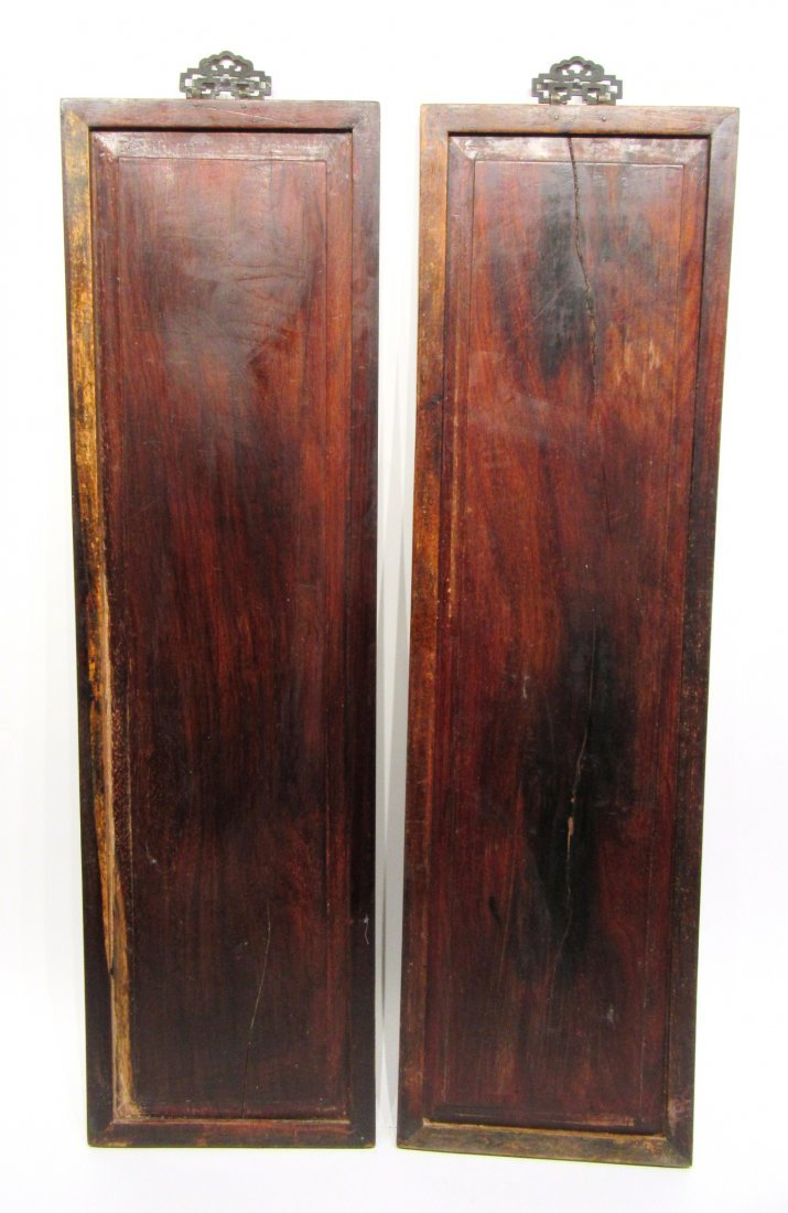 Pair Of Chinese Panels With Inset Scholar Stones - 7