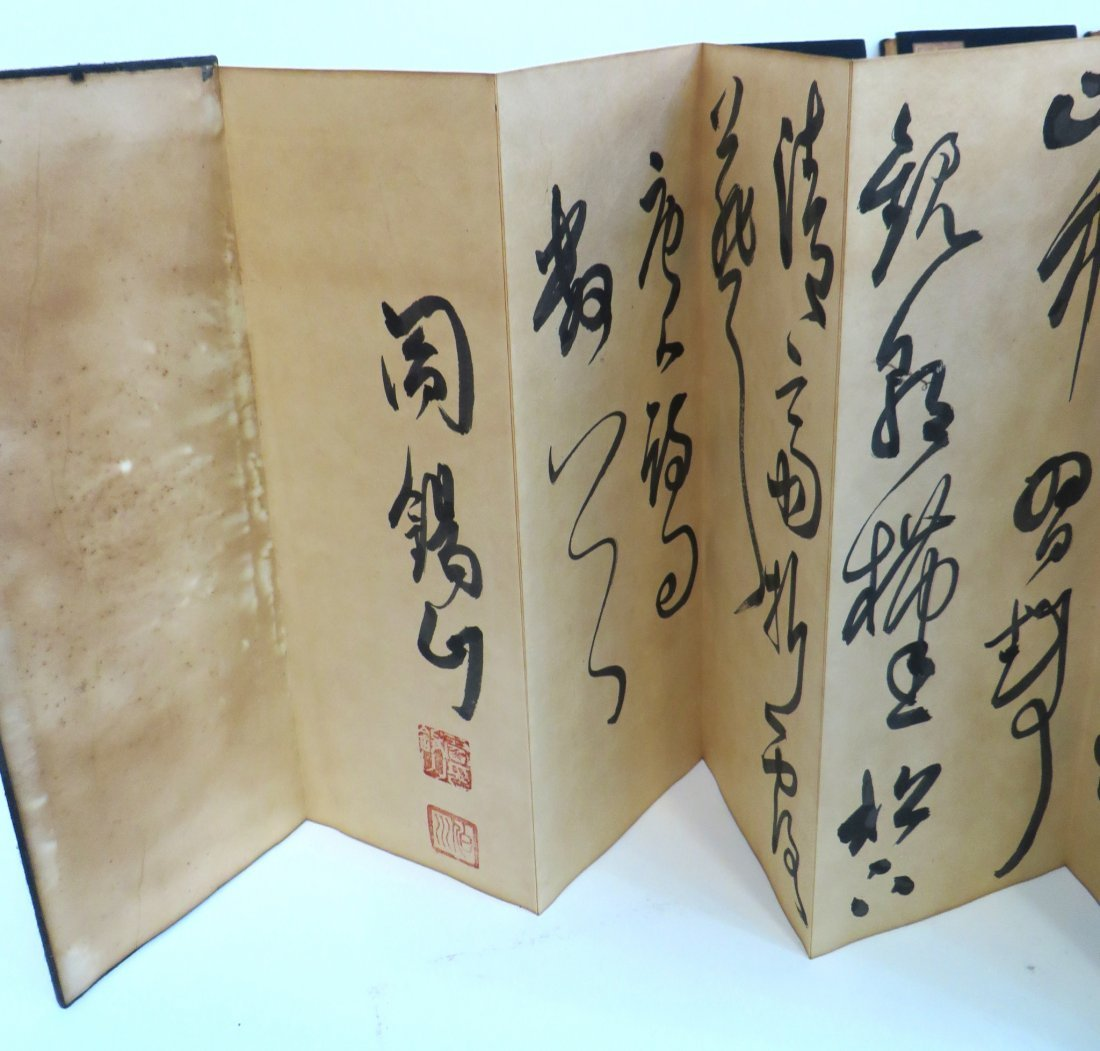 Calligraphy Albums - 4