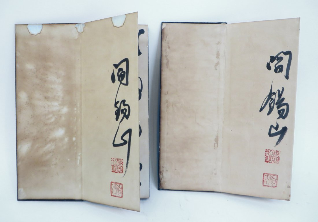 Calligraphy Albums - 6