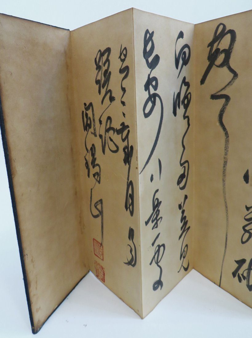 Calligraphy Albums - 8