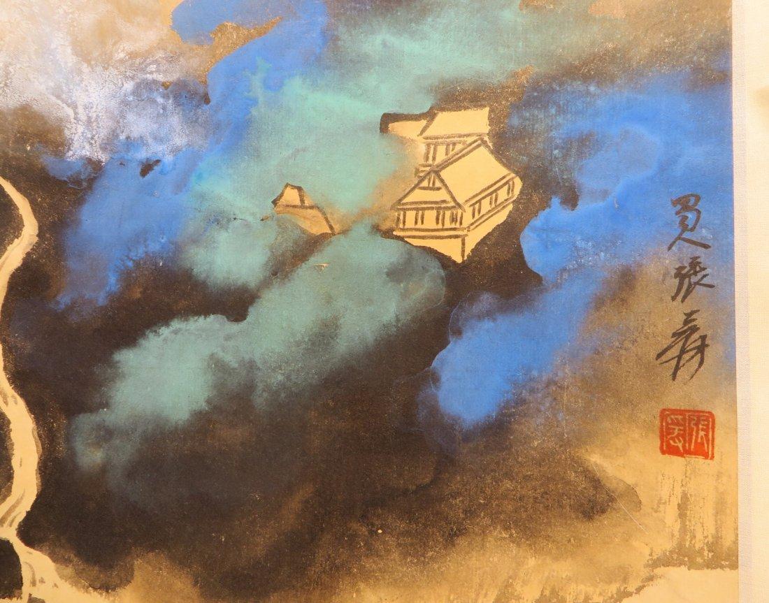 Attribute To Daqian Zhang - 6