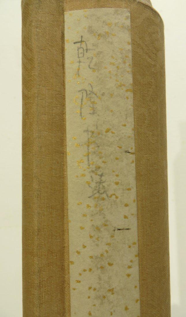 Calligraphy Scroll Attr. Qianlong Dynasty - 10