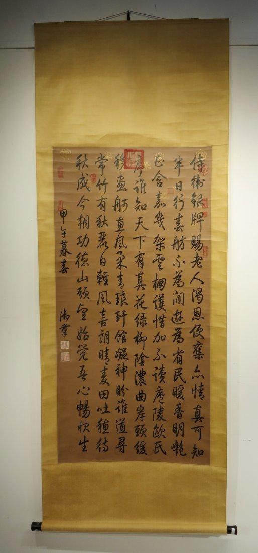 Calligraphy Scroll Attr. Qianlong Dynasty