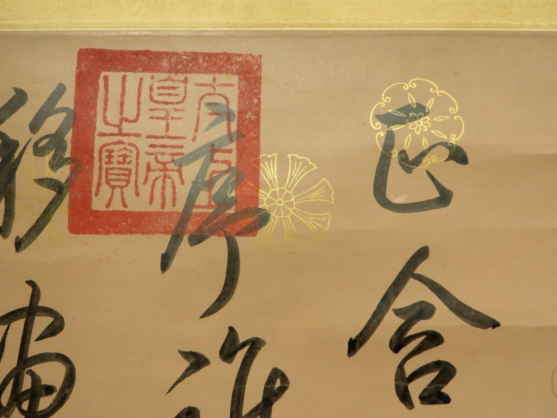 Calligraphy Scroll Attr. Qianlong Dynasty - 3