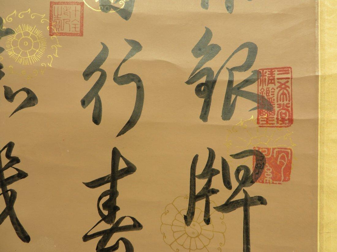 Calligraphy Scroll Attr. Qianlong Dynasty - 5