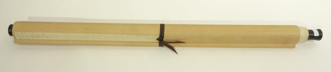 Calligraphy Scroll Attr. Qianlong Dynasty - 9