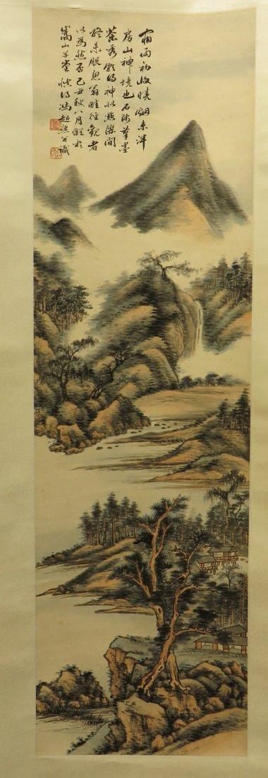 Landscape Scroll Attr. Chaoran Feng