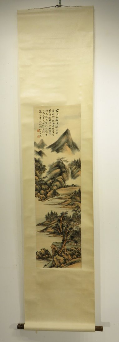 Landscape Scroll Attr. Chaoran Feng - 2
