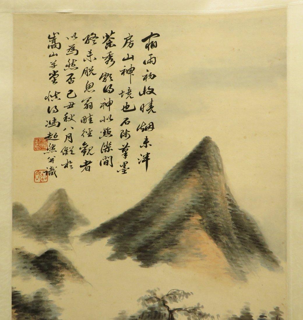 Landscape Scroll Attr. Chaoran Feng - 3